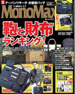 monomax_1